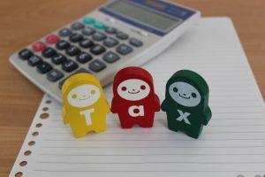 節税と収益を考える