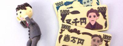 毎月10万円の返済額で買える物件の価格は?